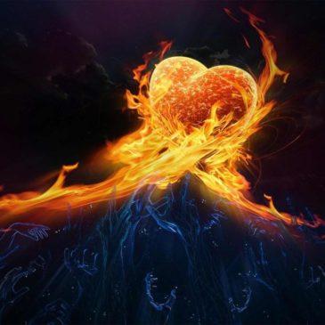 Путь сердца, путь любви…