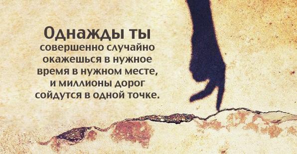 onceyou