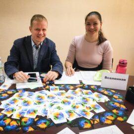 Ближайшие мероприятия с Данилой Рудаковым и Надеждой Чунихиной